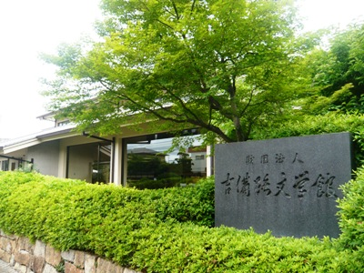 Okayama6