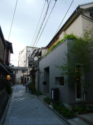 Kyoto132