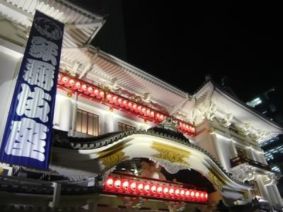 Kabukir1